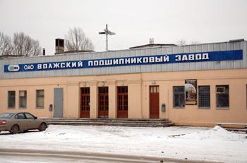 Завод ВПЗ (ГПЗ-15). Город Волжский
